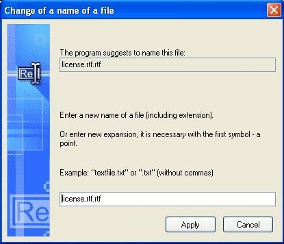 Change a name of a file