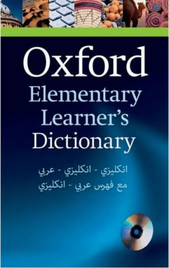Oxford Elementary Learner's Dictionary Download - It is a dictionary