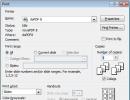 The doPDF Virtual Printer