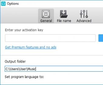 enter your activation key for dvdvideosoft