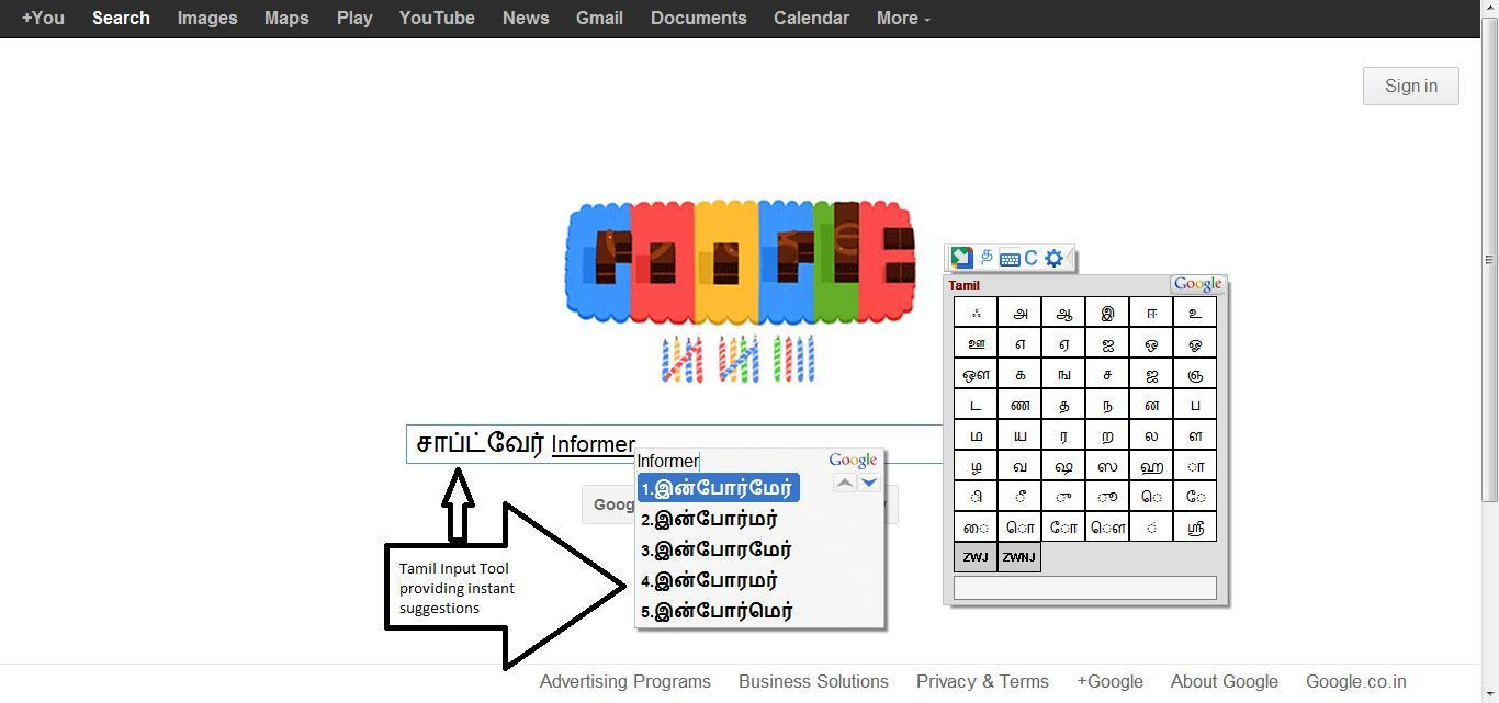 Instant suggestion In Tamil Input