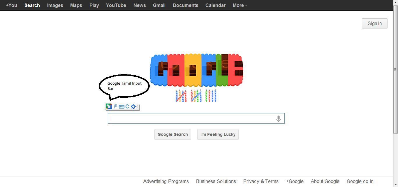 Google Tamil Input Bar