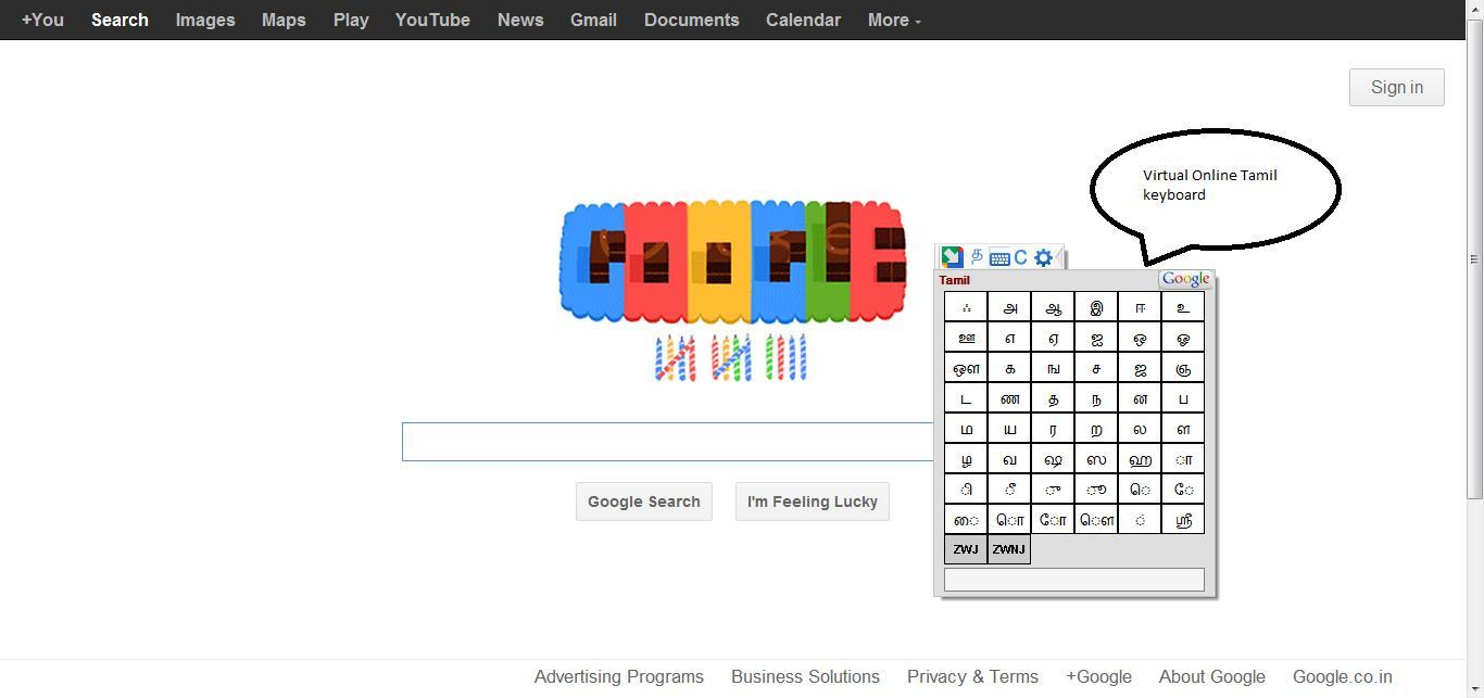 Google Input Tamil Download - Phonetic Transliteration and