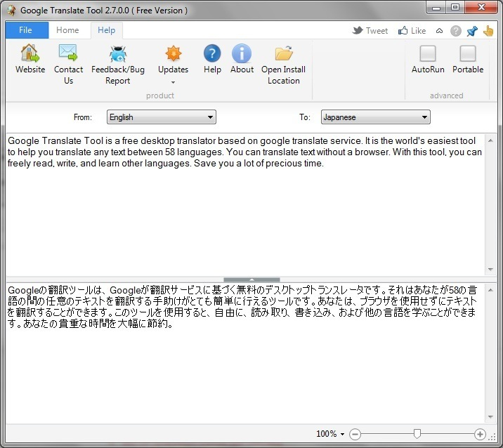 google translate software for pc free download