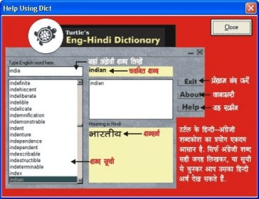 flirt meaning in hindi language dictionary download