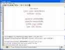 Baraha Pad (Bengali)