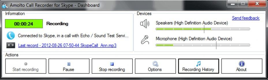 выбора термобелья как прослушать разговора в скайпе предмет