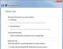 Backup Type