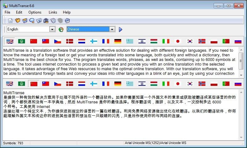 Translation Results