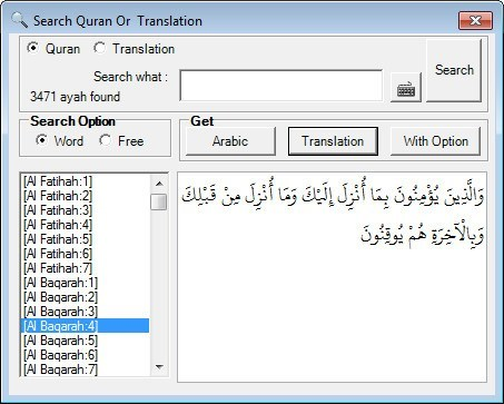 Quran in Ms Word Download - It lets you add Quran texts and