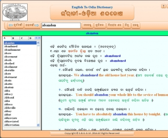 English To Odia Dictionary Download This Program Helps You