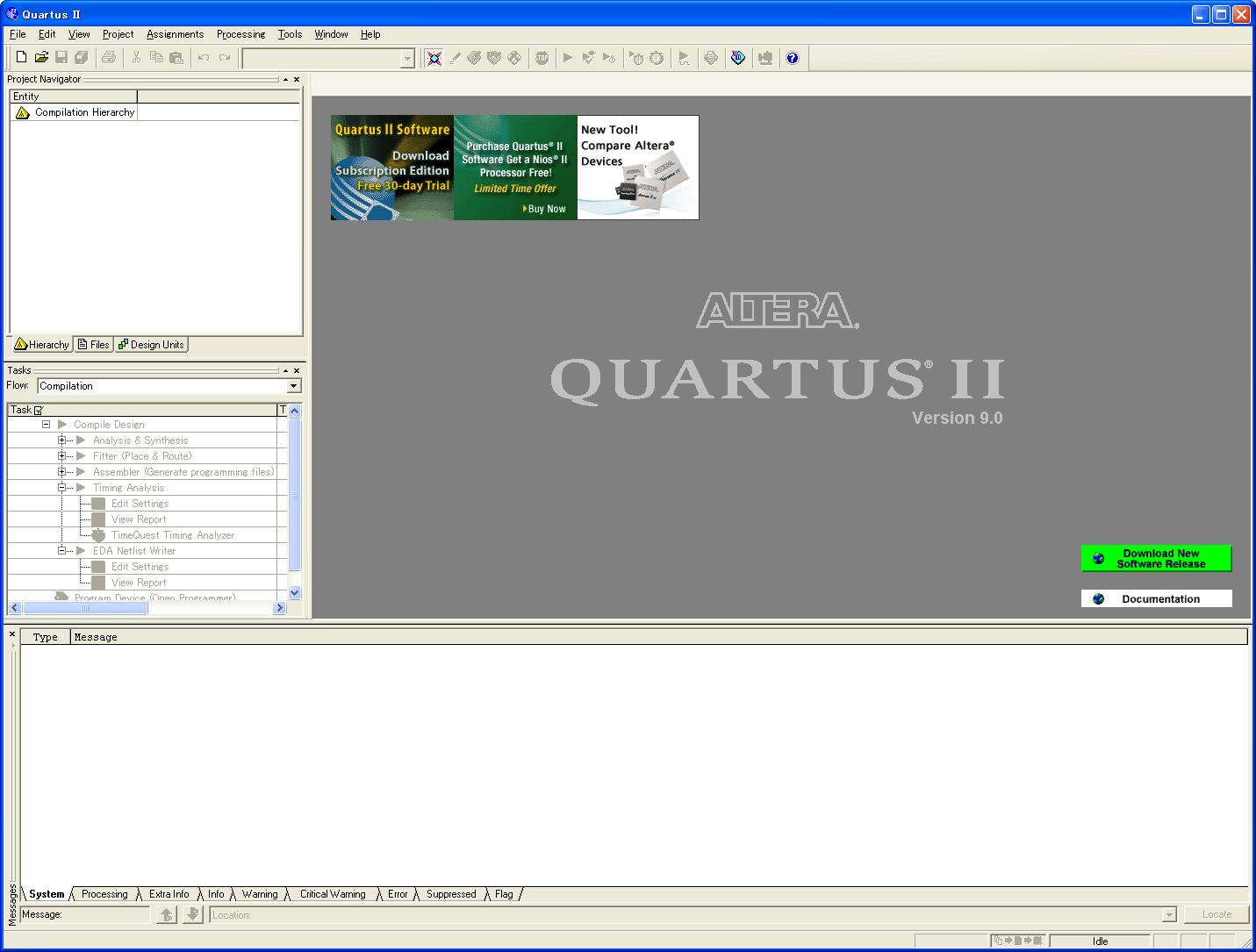 Quartus II Subscription Edition 13 1 Download (Free trial