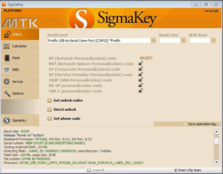 sigmakey crack without box