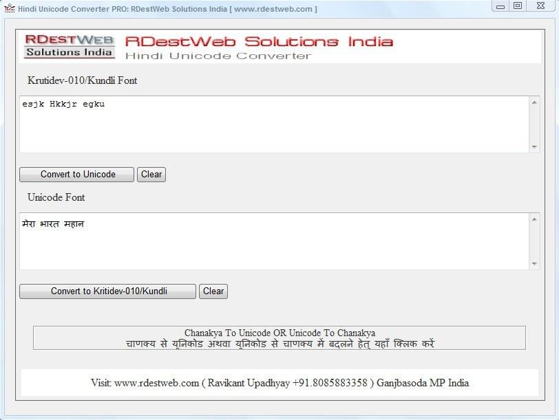 Hindi Unicode Font Converter Pro 2 0 Download (Free