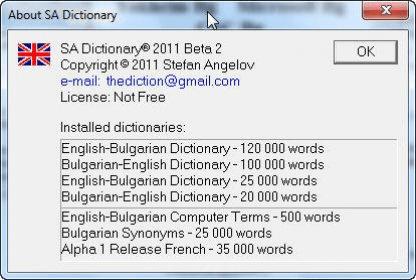 SA Dictionary Download - English-Bulgarian bidirectional