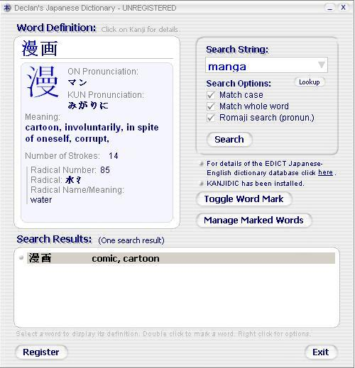 Declan's Japanese Dictionary  Get the software safe and easy