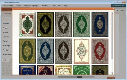 Quran Flash V2