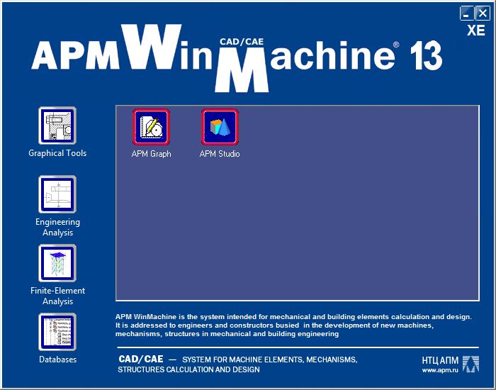 apm winmachine 12 скачать бесплатно
