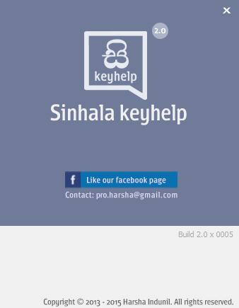 Sinhala KeyHelp 2 0 Download (Free) - KeyHelp exe