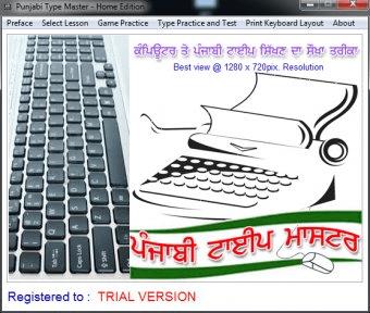 Download typingmaster typing test 6. 30 build 568.