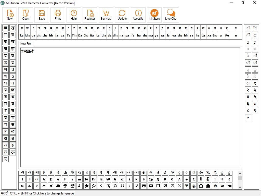 Onscreen symbols keyboard