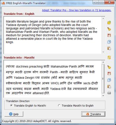 FREE English-Marathi Translator