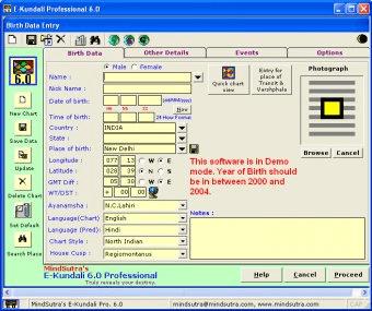 E-Kundali Professional 6 0 Download (Free trial) - EKundali
