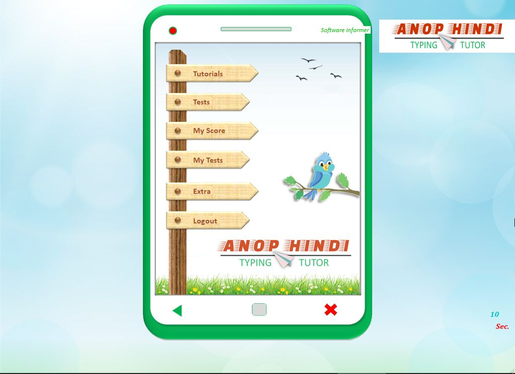 Anop Hindi Typing Tutor Download (ANOP-HINDI exe)