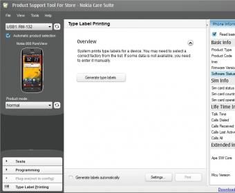 Nokia Care Suite 4 0 Download - applicationlauncher exe