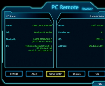 PC Remote Receiver 5 8 Download (Free
