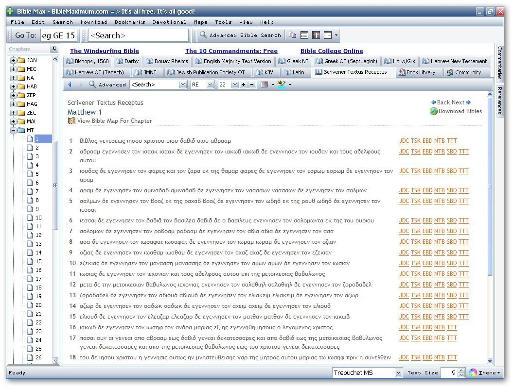 Textus Receptus-Example 1