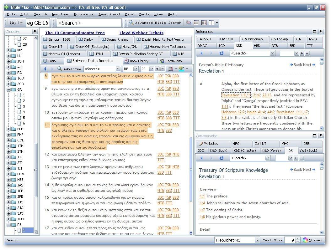 Textus Receptus-Example 3