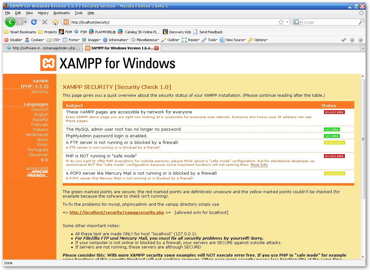 XAMPP security advices section