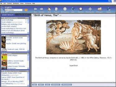 Encyclopaedia Britannica Ultimate Reference Suite Download