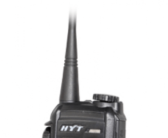 HT518-320E Programming - Software Informer  Easily configure