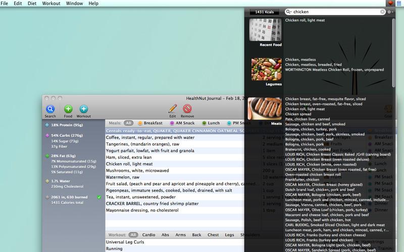 HealthNut screenshot