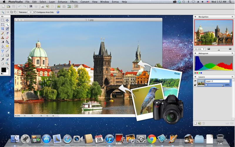 ArcSoft PhotoStudio screenshot