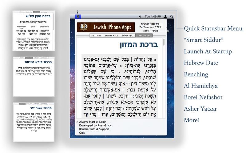 Bencher - Status Bar Menu Birkat HaMazon - ???? ????? ????? screenshot