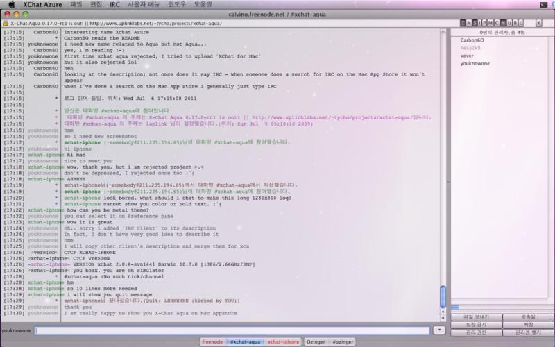 XChat Azure screenshot