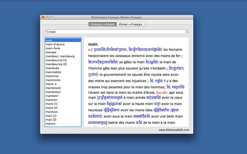 Dictionnaire Français-Khmer-Français screenshot