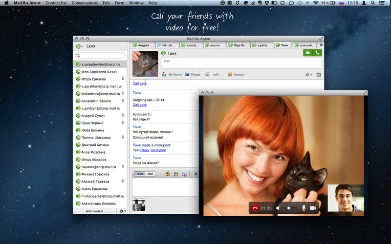 Download free Mail Ru Agent for macOS