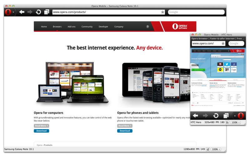 Opera Mobile Emulator screenshot