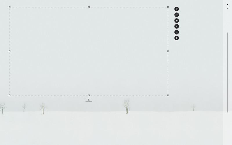 OmmWriter D?na II screenshot