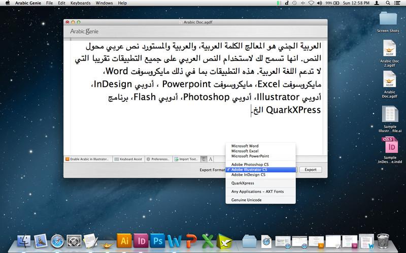 Arabic Genie screenshot