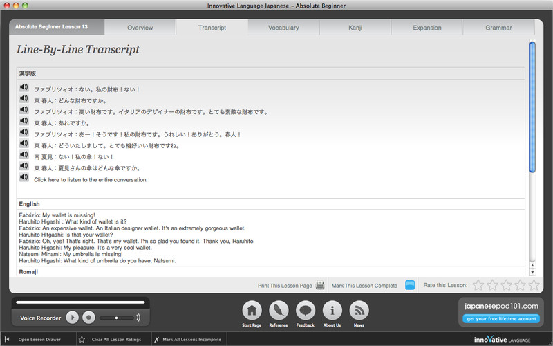 Learn Japanese - Absolute Beginner (Lessons 1 to 25 with Audio) screenshot