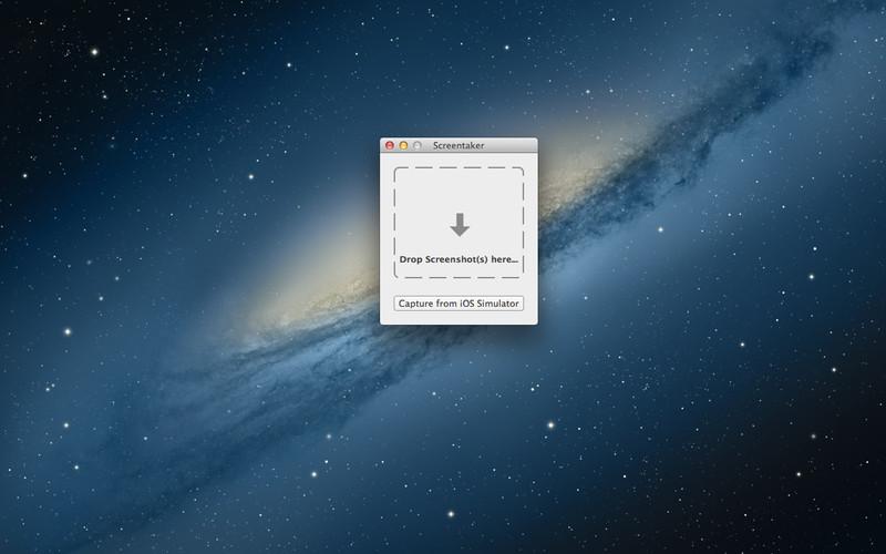 Screentaker screenshot