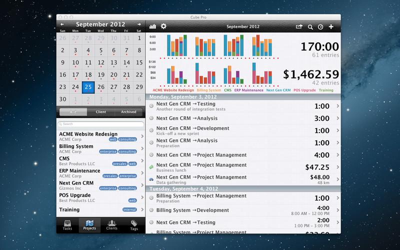 Cube screenshot