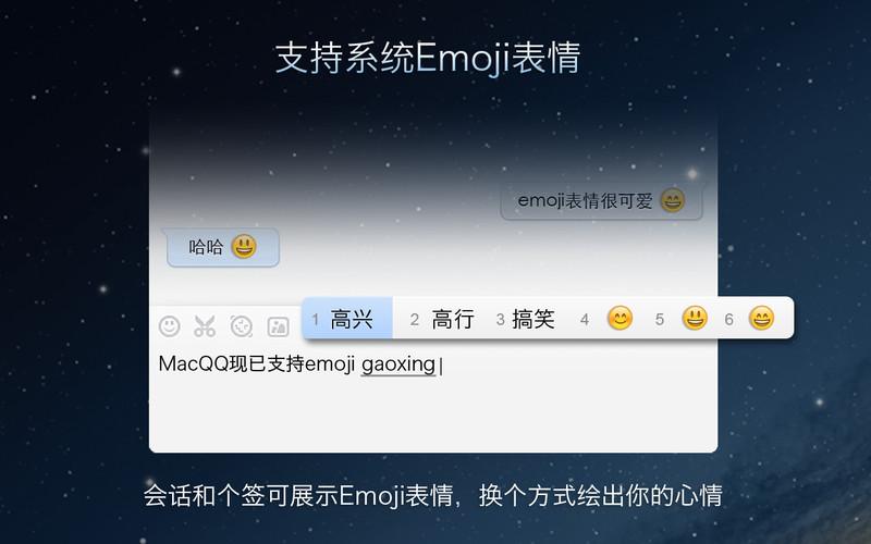 QQ screenshot