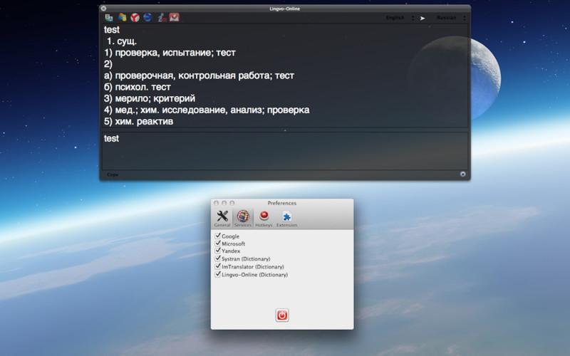 TranslateQ screenshot