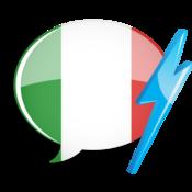Learn Italian Vocabulary - Gengo WordPower screenshot